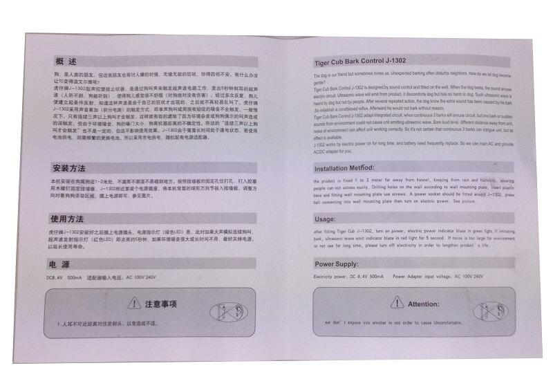 Kontrolli i lehjeve Tiger Cub J-1302 j1302 ultrasonik qentë Mur - Produkte për kafshet shtëpiake - Foto 3
