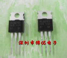 10pcs free shipping 100% New original Irlb8743 n channel 30v 78a 140w to-220ab field effect transistor pen quality assurance(China (Mainland))