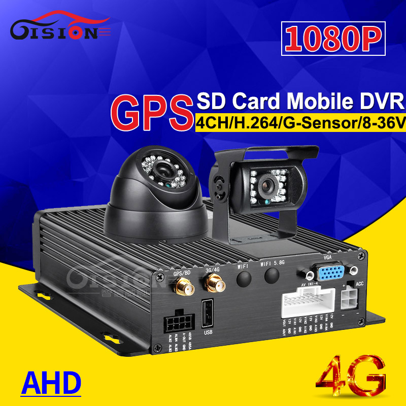 4G Lte GPS Positioning 1080P 4Channel H.264 SD Video Recorder Mobile Dvr For Bus Taxi +Indoor/Outdoor 2Pcs Backup HD AHD Cameras