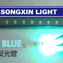 100 шт. 0805 Ice Blue 2012 светильник синий прозрачный ультра яркий SMD светодиодный индикатор 2,0*1,2*0,8 мм 0805 прозрачный синий светодиодный Диод