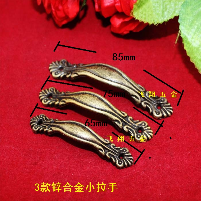 65mm 12mmGift Box Accessories Small handle mini gift boxes handle drawer pulls handle