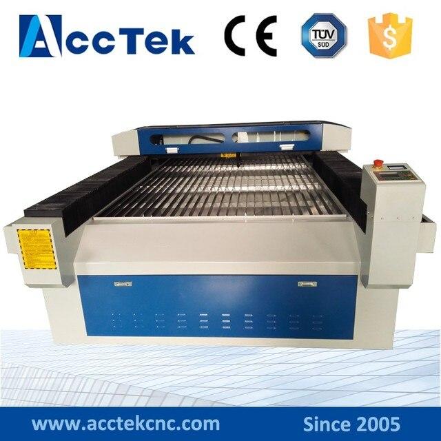 AKJ1325 plantilla de corte por láser de alta precisión torno para ...