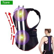1 個快適姿勢補正バックサポートブレース姿勢を改善と下限と上限腰痛腰椎サポート提供