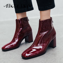 AIKELINYU Chelsea Martin Boots Female British Style Thin Section Spring Autumn 2019 New Patent Leather Bare Winter
