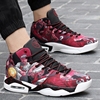 Men Women Casual Shoes Air Sport High Top Denim Mesh Breathable Walking Shoes Unisex Superstar Basket