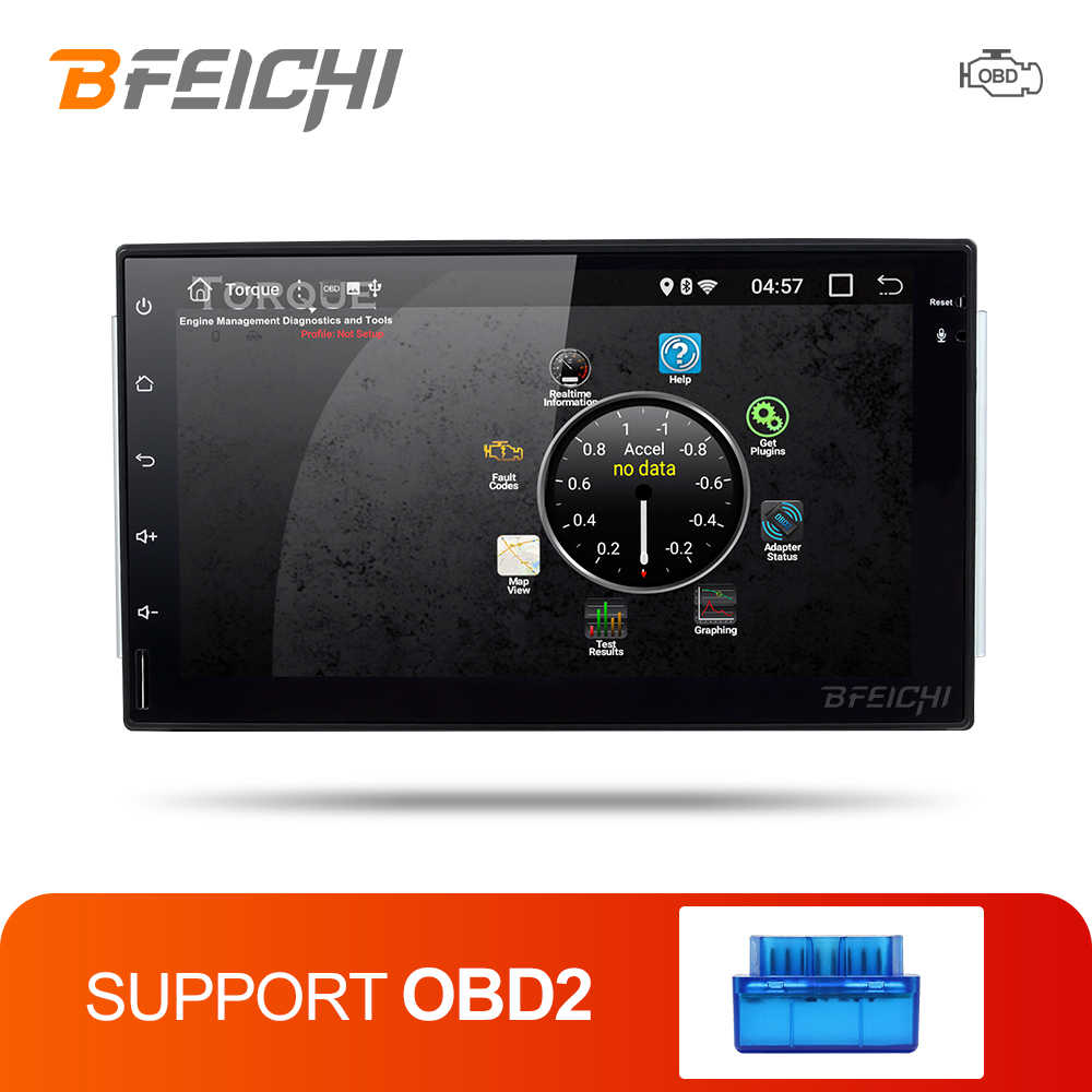 Bfeichi アンドロイド 7.1 カー dvd gps ナビゲーションラジオビデオプレーヤーステレオユニバーサルラジオプレーヤーカーマルチメディアプレーヤー gps ナビゲーション