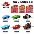 6 unids/lote Anime Cartoon Pixar Cars figuras Mini modelo juguetes clásicos juguetes para el envío gratis regalo