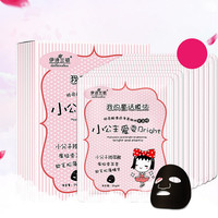 Black Mask Facial Nose Blackhead Remover Peeling Peel Off Black Head Acne Treatments Face Care Suction