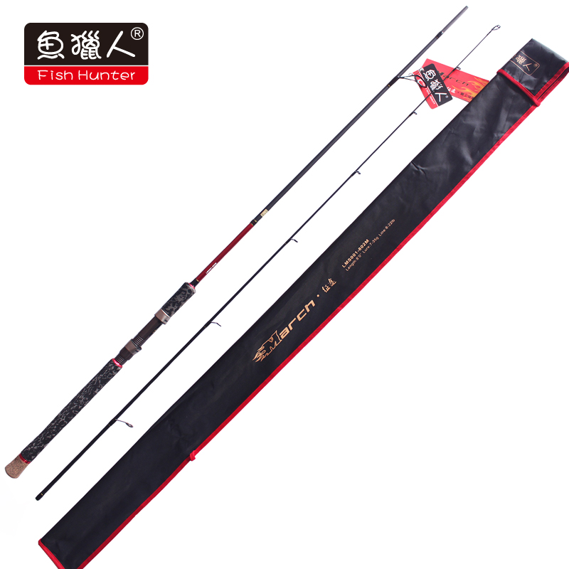 Fish Hunter 2.44m Best Quality 2 Sections Casting Lure Rod High Carbon China Made fishing rods Fishing Tackle
