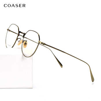Brand Vintage Round Myopia Eyeglasses Men Ultralight Titanium Optical Glasses Frame Women Spectacle Frames Prescription Glasses