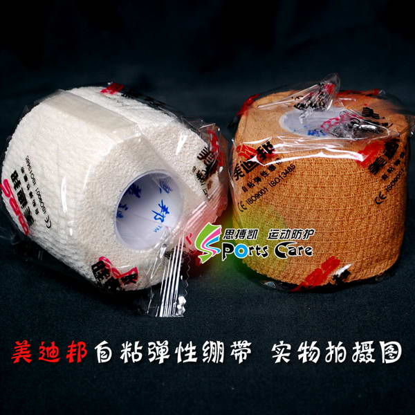 5cm self-adhesive bandage 100% cotton fitted sports bandage elastic tape medical 5cm self adhesive bandage 100% cotton fitted sports bandage elastic tape medical