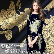Gold three-dimensional jacquard brocade fabric crisp coat flowers Italian fashion patchwork cloth