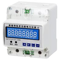 blue LCD display 4P din type multifunction energy meter single phase A,V,Hz,W,Cos,kWh meter with RS485, Energy pulse output