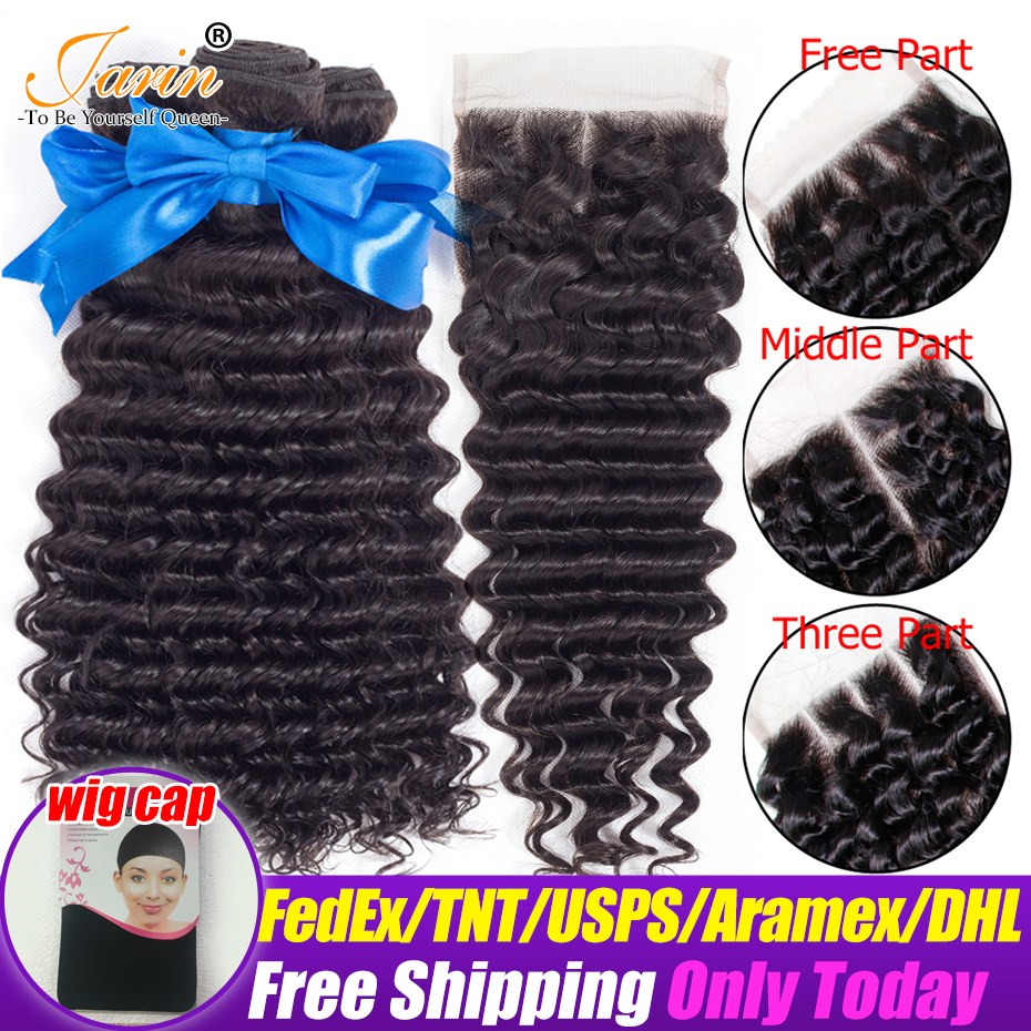 Jarin Hair Deep Wave Bundles With Closure Brazilian Hair Weave Bundles With Closure Remy Human Hair