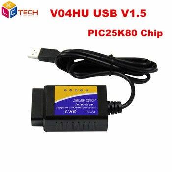 MINI ELM327 V1 5 Bluetooth/interruptor con PIC18F25K80 chip ELM 327 1,5  OBD2/OBDII para Android par