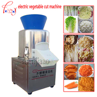 Commercial electric vegetable cut machine 180w vegetable dumplings filling machine machine makes chopping machine