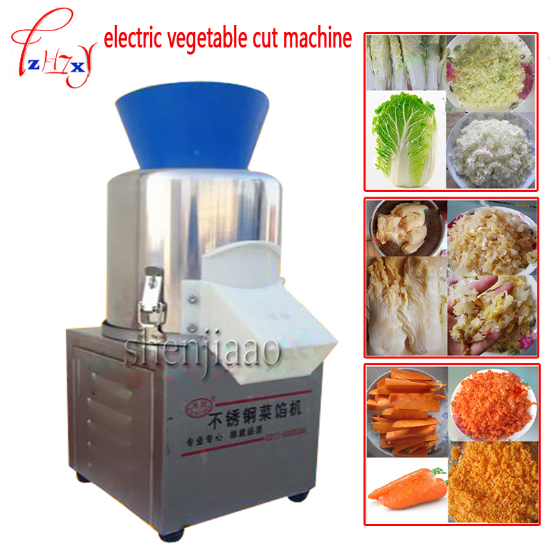 Commercial electric vegetable cut machine 180w vegetable dumplings filling machine machine makes chopping machine|Food Processors| |  - title=