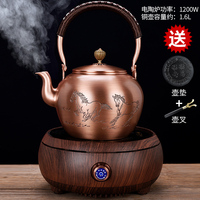Copper Boiler Handmade Large Scale Tea Boiler Retro Copper Boiler Kungfu Teapot Electric Pottery Furnace Household high quality