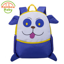 Rainbow Baby Funny Dog School Bags Kids & Babys Mini Colorful Animal Backpack Urltra-Light Waterproof Non-Polluting 2017 Fashion