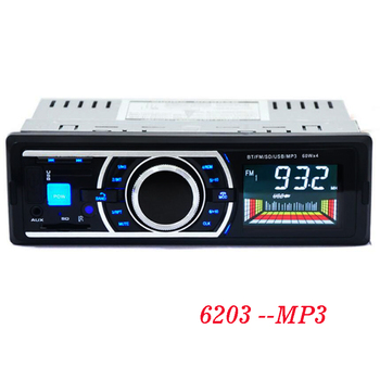 With Remote control Car Mp3 Player Car Radio 1 Din In-Dash Autoradio Auto Radio Support Fm Transmitter USB / SD image