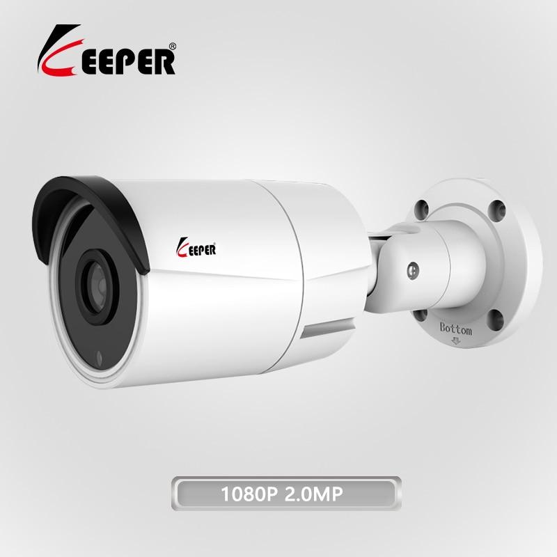 imágenes para Guardián 2.0MP 1080 P Full HD Cámara de Vigilancia de Seguridad CCTV Cámara Impermeable Bala Al Aire Libre Con 2 UNIDS 30 Matriz de LED M Distancia