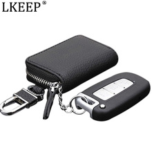 PU Leather Car Key Wallets Men Key Holder Housekeeper Keys Organizer Women Keychain Covers Zipper Key Case Bag Pouch Purse