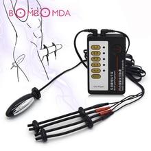 Electric Shock Vibrator For Men Prostate Massager Anal Dildo Stimulate Plug Penis Vibration Ring Adult Product Sex Toys For Men