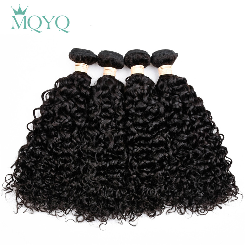 MQYQ Brazilian Water Wave Human Hair Weave 4 Bundles Wet And Wavy Hair Extensions 8-26inch Water Curly Hair Weaving