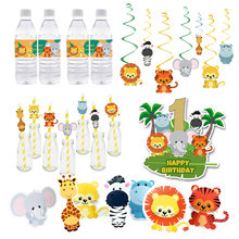 Safari Animals Party Supplies Favor Box Invitation Straw Cake Topper Party Hat Bottle Wrapper Baby Shower Kids Birthday Decor(China)