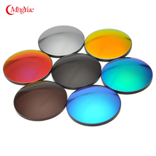 1.56 1.61 1.67 (Sph-8.50-0 cyl -2.00-0 ) Color Glasses Sunglasses with Diopters Prescription CR-39 Eye Lenses 1 Piece