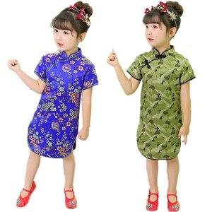 Floral Baby Girl Qipao Silky Dress Children Chi-Pao Cheongsam Chinese New Year Costume Clothes Kids Dresses Wedding Uniform 2-16(China)