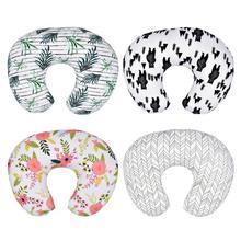 Детские подушки для кормления, u-образная подушка для грудного вскармливания, хлопковая Подушка для кормления