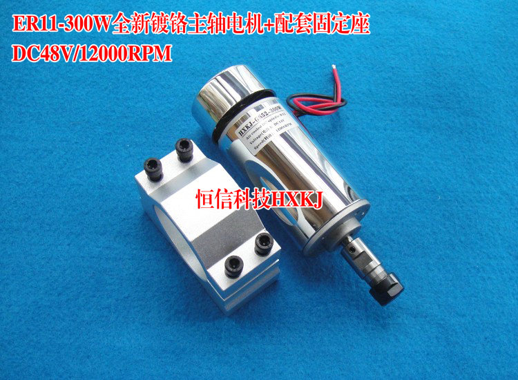 цена на Free Shipping 300W Air coolded spindle motor 12-48V DC ER11 collect + 52mm Mount bracket fixture for PCB CNC Mahine