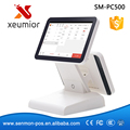 "Free software 15"" all in one touch screen android desktop pos terminal restaurant pos machine cheap pos sytem"