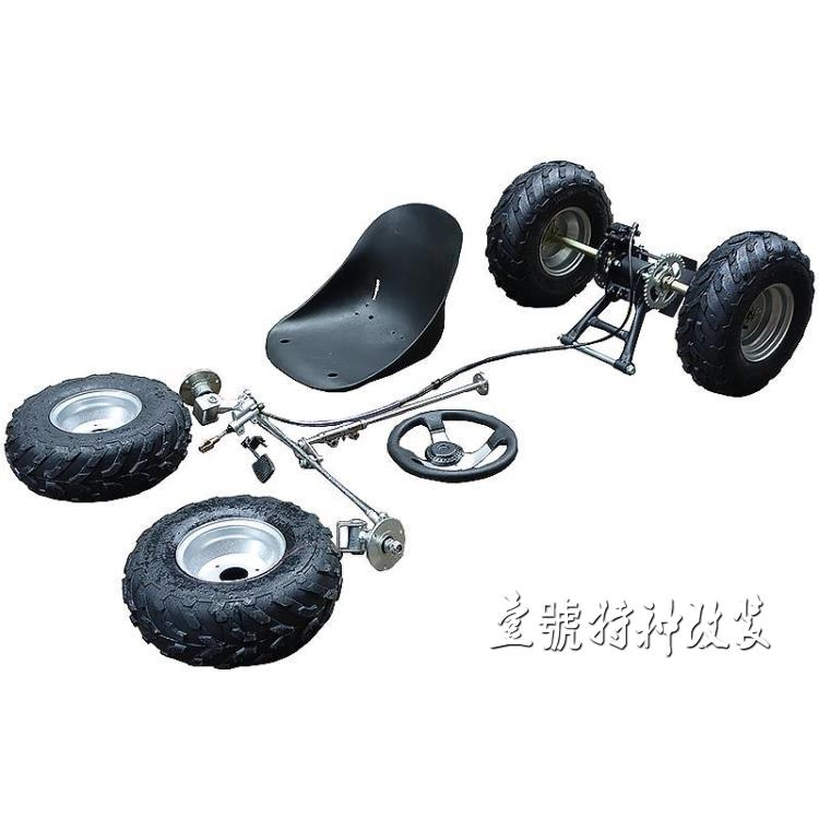 Back To Search Resultsautomobiles & Motorcycles Go Kart Karting Atv Utv 74cm Rear Axle Steering Knuckles Tie Rod Steering Wheel Swingarms With 7 Inch Wheel Tires