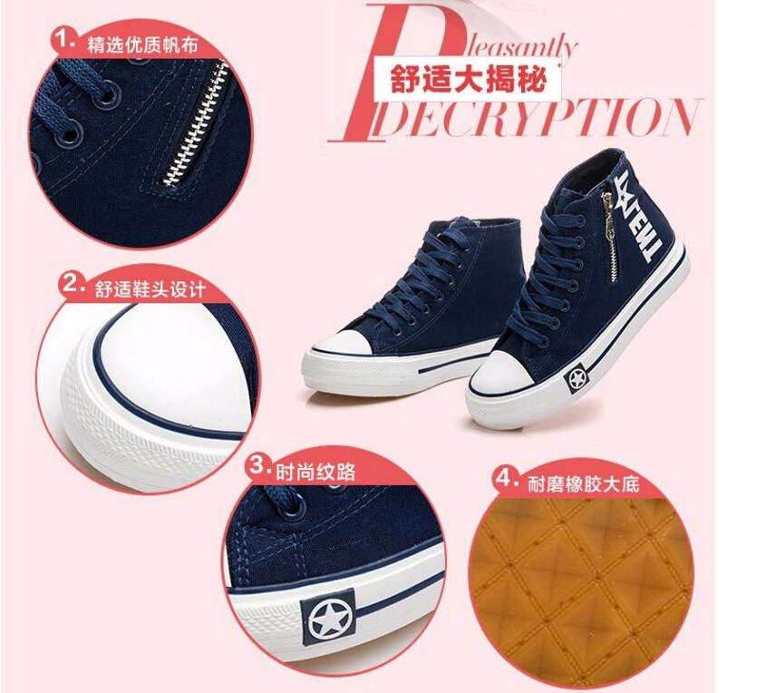 Free Shipping Spring and Autumn Men Canvas Shoes High Quality Fashion Casual Shoes Low Top Brand Single Shoes Thick Sole 7583 -  -  -  -  -  -  -  -  (2) -