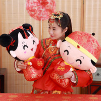 1 Pair Of Large Size 50CM Chinese Style Plush Wedding Dolls Cartoon Bridegroom And Bride Doll Couple's Gifts Stuffed Toy