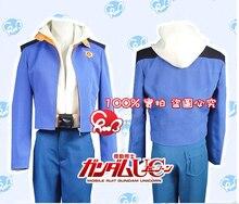 2015 nuevo Anime Moblie mobile Suit Gundam Unicorn Banagher Links Unisex uniformes Cosplay traje para hombre ropa