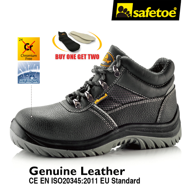 breathable safety boots