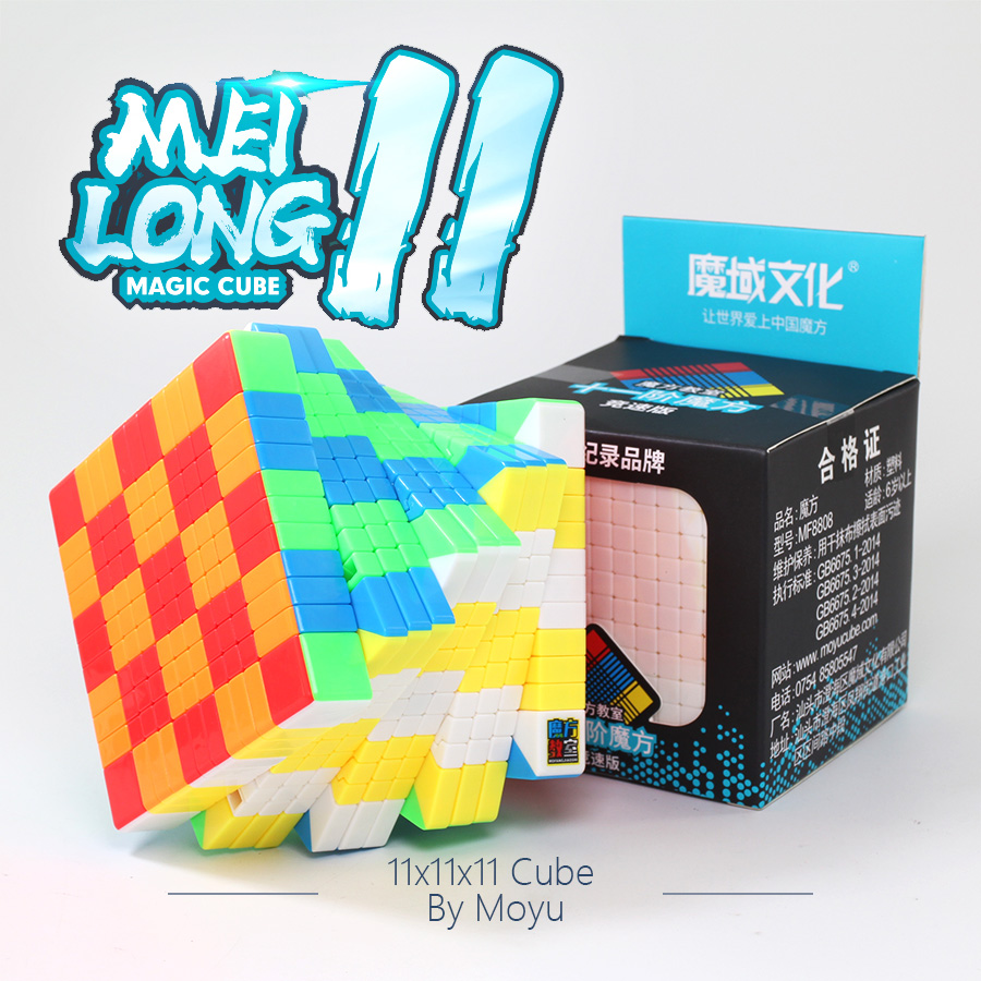 Moyu Meilong 11x11x11 Cube Puzzle Magico Cubo 11x11Professional 11 11 Cube Stickerless For Children Toys Hight