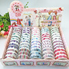 2017 New 1x Washi Tape Set 60Rolls 20Patterns Cartoon Heart Arrow Love Masking Tape Kawaii Scrapbooking