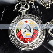 1950 National Emblem of Belarus Silver Black Mechanical Pocket Watch FREE GIFT BOX