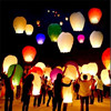 Free Shipping Mix Colors Chinese Paper Sky Flying Wishing Lantern Lamp Candle Party Wedding Wish For