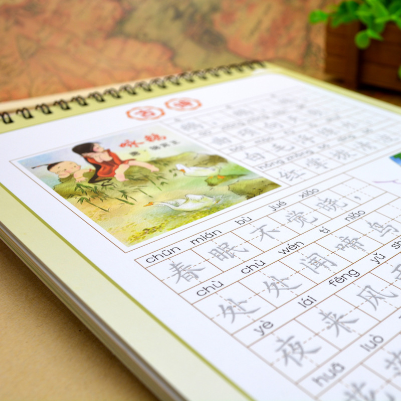 Basic Chinese Ancient Poetry Copybook Practice Board Groove Pen Hard Reusable Use Learn Chinese Writing Supplies