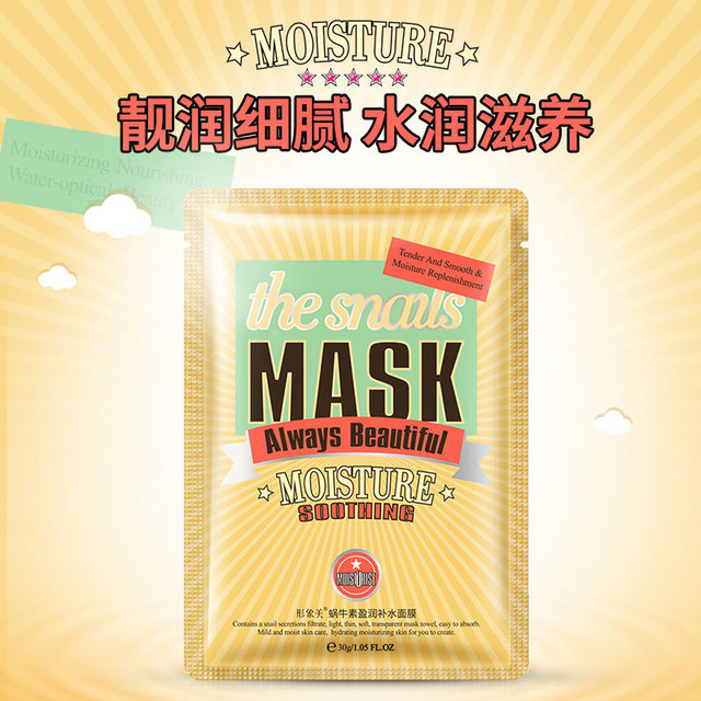 korean face mask sheet mascarilla facial skin care maschera viso gesichtsmaske  beauty cosmetics maski do twarzy lot 2