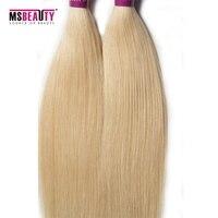 msbeauty перуанский прямые волосы 613 блондинка цвет цельнокроеное платье только связки человеческих волос связки 10-26 дюйм бесплатная доставка