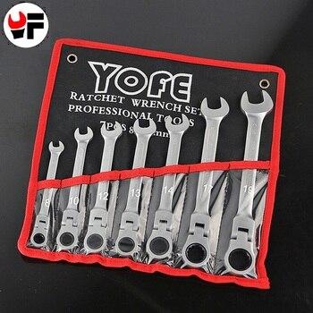 YOFE 7 pièces/ensemble clé clé à tête Flexible clé à cliquet Kit d'outils pour clé de voiture clé un ensemble de clés outils clé pour la réparation de voiture