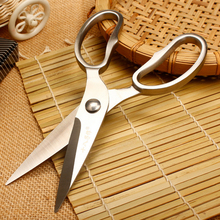 LD brand Top quality 8 inch stainless steel professional tailor scissors leather cloth wool. very sharp!!!