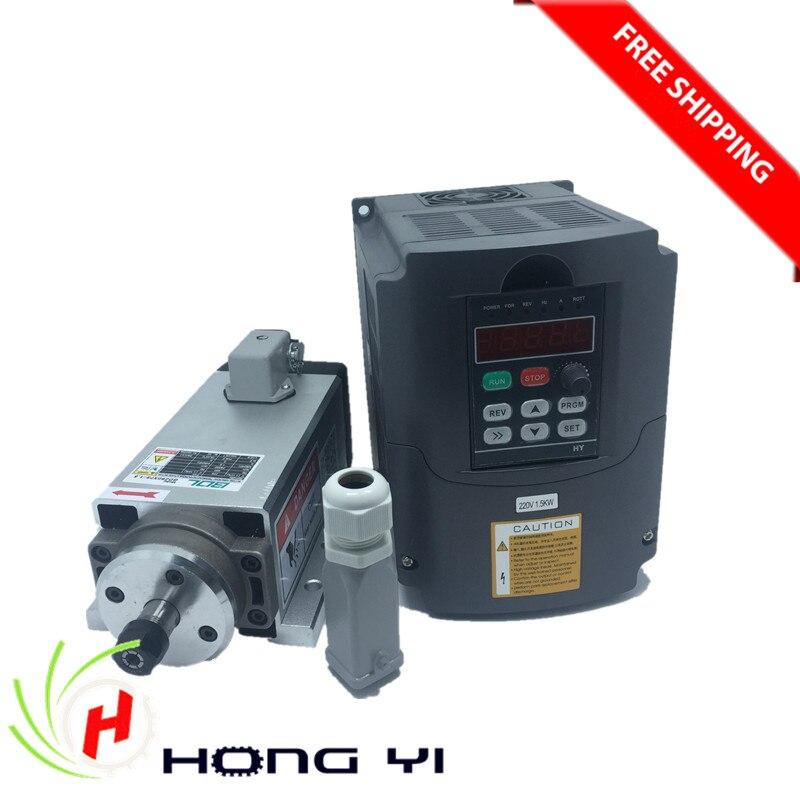 New!! 1.5kw air cooled spindle motor kit cnc spindle motor + 220V/1.5KW inverter Square milling machine spindle Free 13PCS ER11