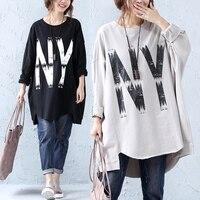 Medium Long Plus Size Plus Size Spring And Autumn Women S Top Basic Shirt Letter 200